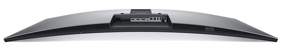 49-calowy monitor – od Dell UltraSharp