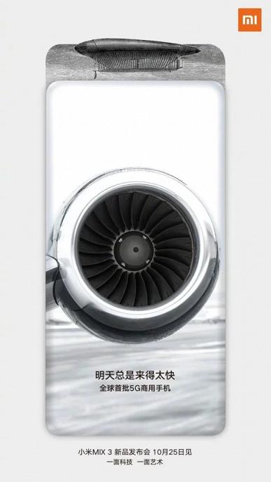 Xiaomi Mi Mix 3 5g smartfon 1