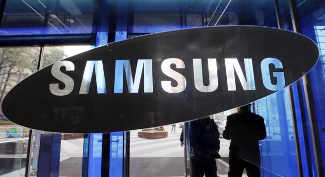 Firma Samsung kupiła Zhilabs w ramach przygotowań do wdrażania 5G