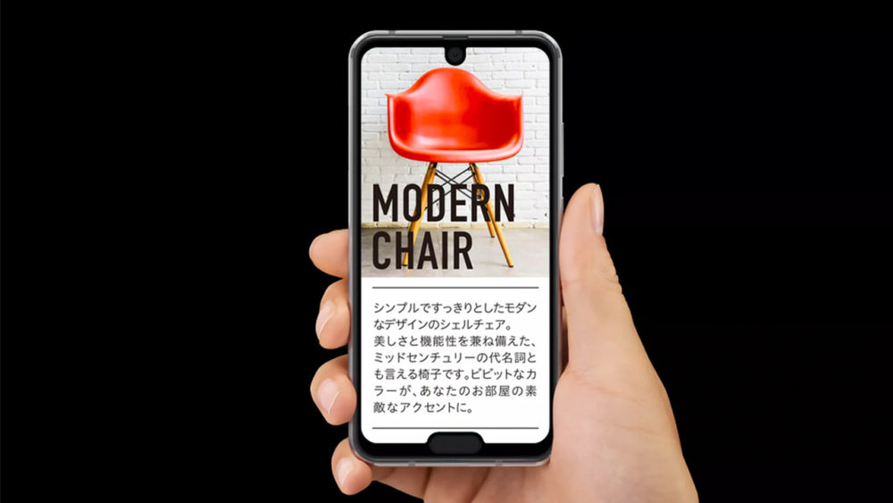 Oficjalnie przedstawiono smartfon z dwoma wycięciami