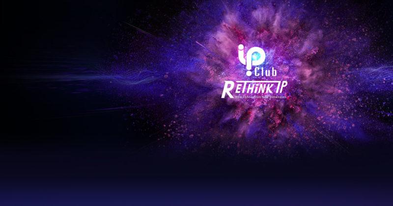 Huawei IP Club ponownie w Polsce