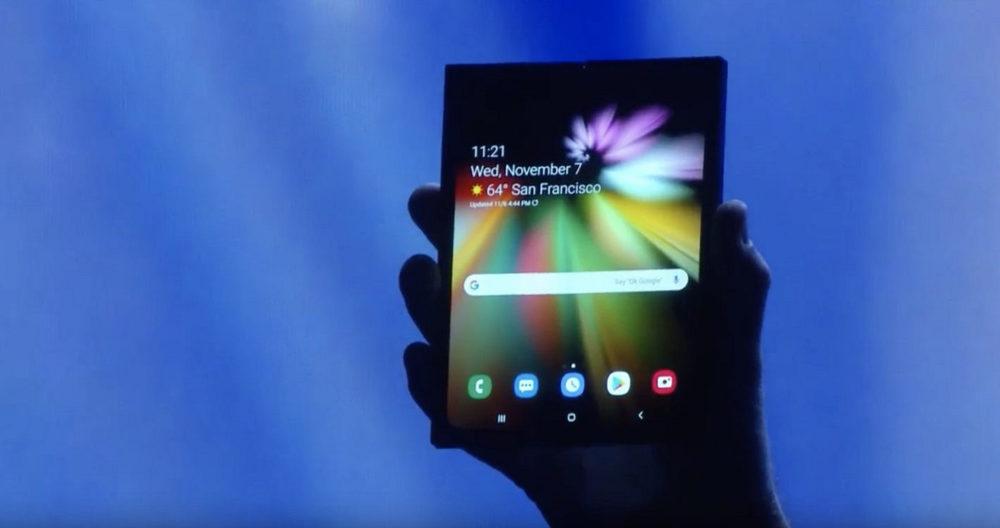 Stały się znane cechy elastycznego ekranu Infinity Flex składanego smartfona Samsung