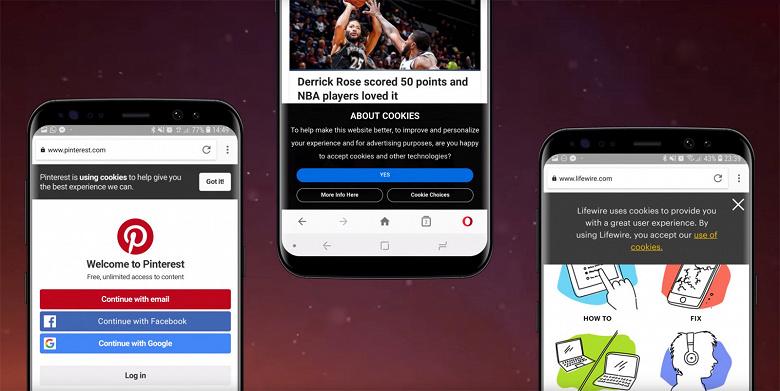 Przeglądarka Opera dla systemu Android nauczyła się blokować irytujące powiadomienia cookie