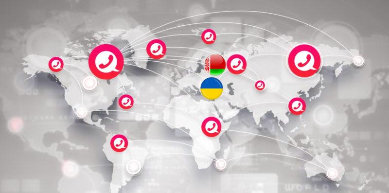połączenia międzynarodowe białoruś i ukraina ile kosztuje