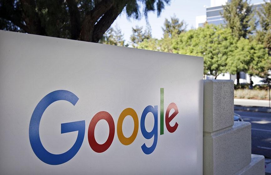 Google poinformował o wycieku danych milionów użytkowników