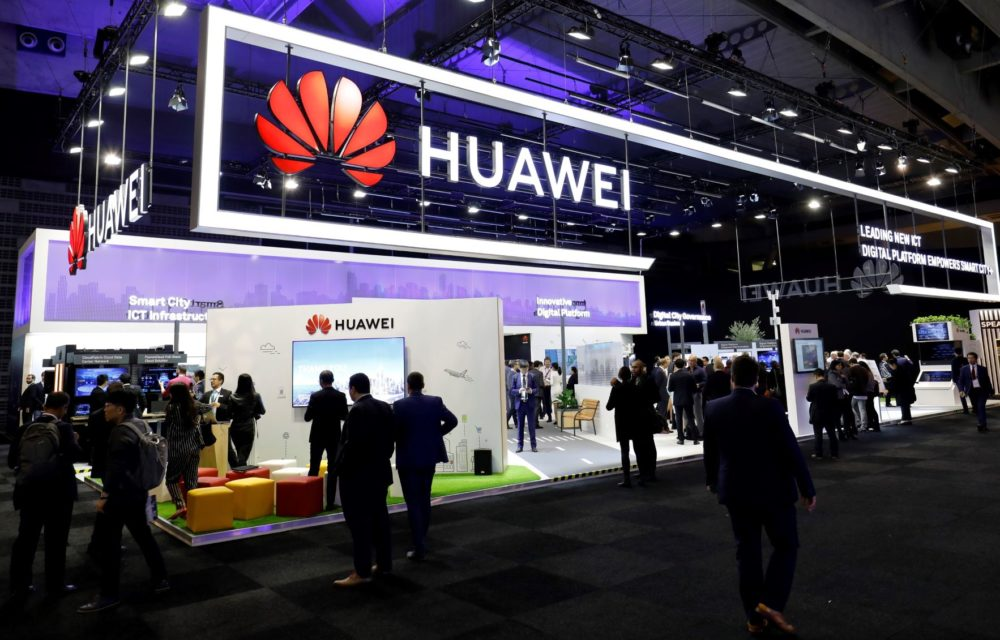 Huawei Smart City Expo World Congress