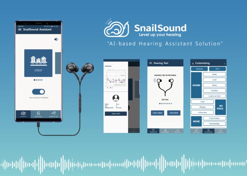 SnailSound