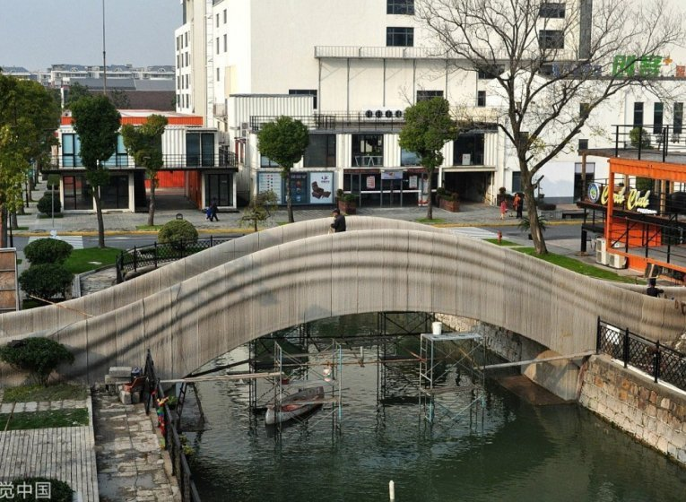 W Chinach zainstalowany most, wydrukowany za pomocą 3D drukarki