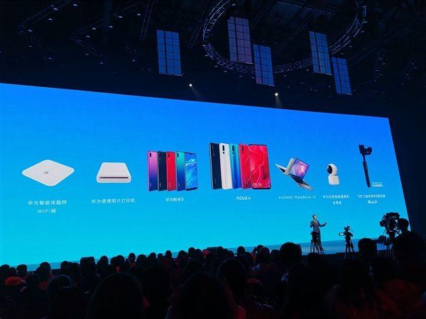 Huawei zaprezentował drukarkę fotograficzną, inteligentne wagi, stabilizator dla smartfona i inteligentną kamerę IP