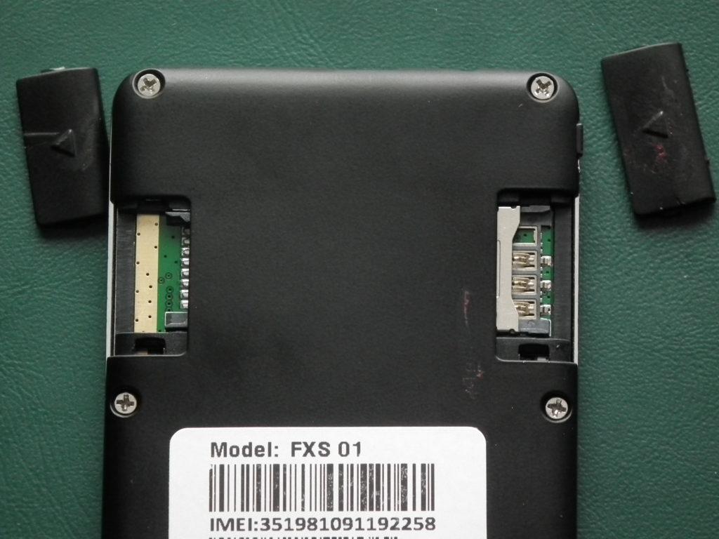 DSCF5954