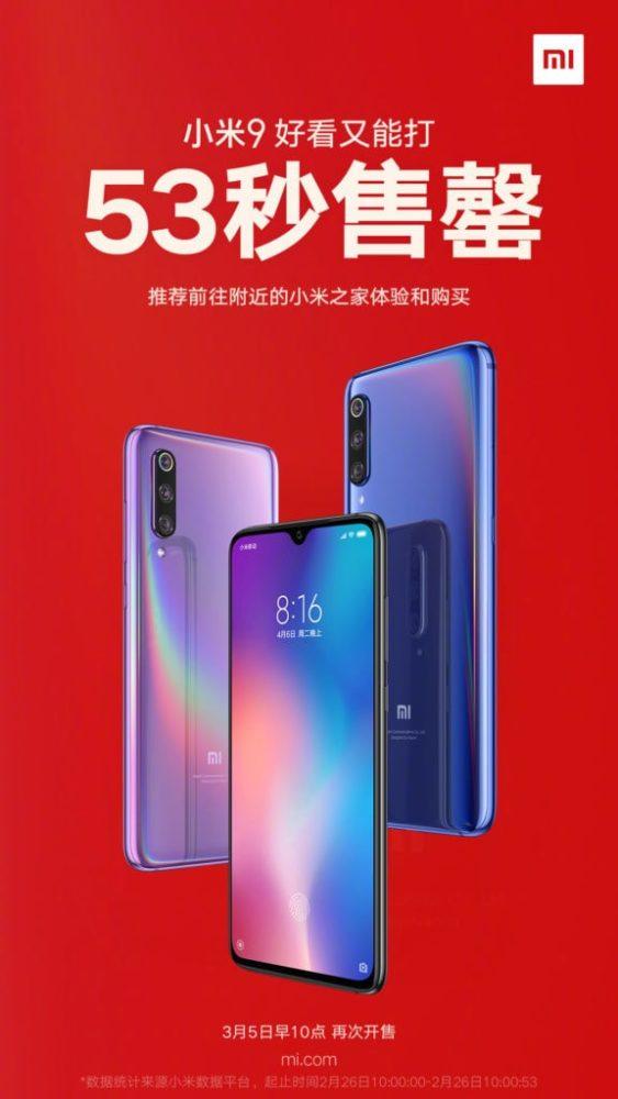 Pierwsza partia Xiaomi Mi 9 została wyprzedana w ciągu 53 sekund 1