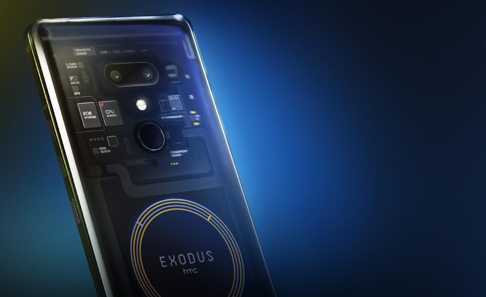 HTC Exodus 1 - nowy wymiar bezpieczeństwa i prywatności dla wszystkich, bez wyjątków