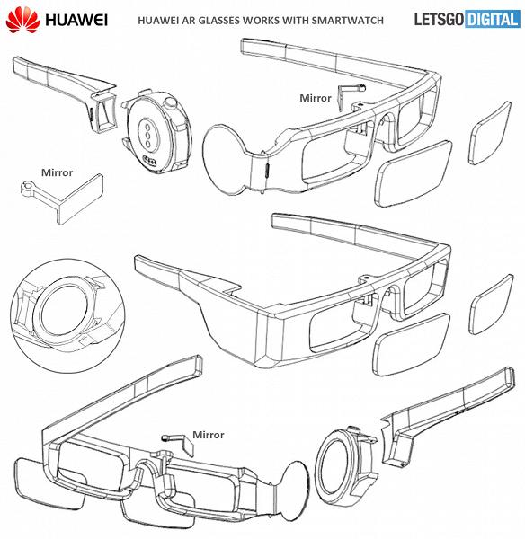 huawei inteligentny zegarek okulary