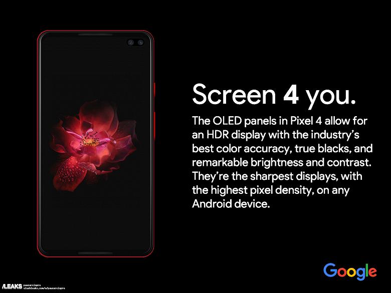 Google Pixel 4 XL pojawił się na pierwszym obrazie reklamowym 1
