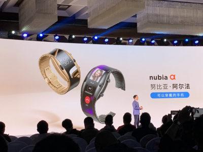 W Chinach odbyła się premiera smartfona-bransoletki marki Nubia