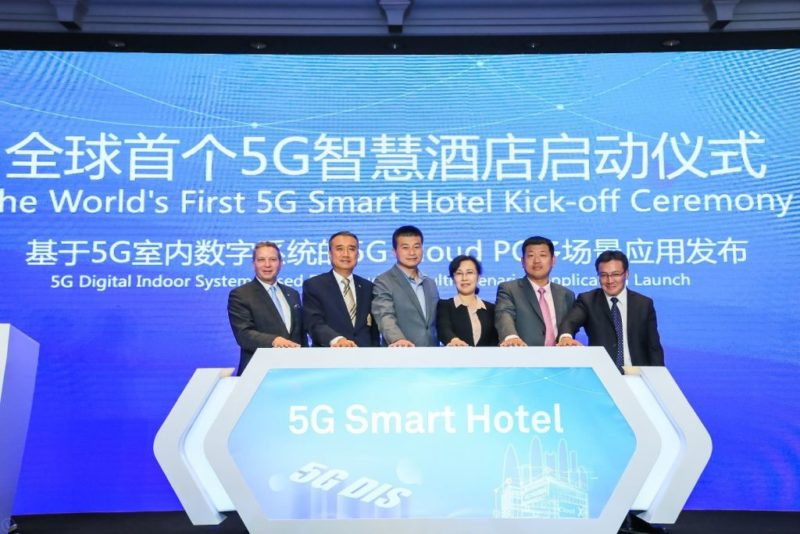 Huawei smart hotel 5G