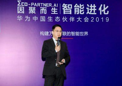 Huawei prezentuje nową koncepcję infrastruktury hiperkonwergentnej