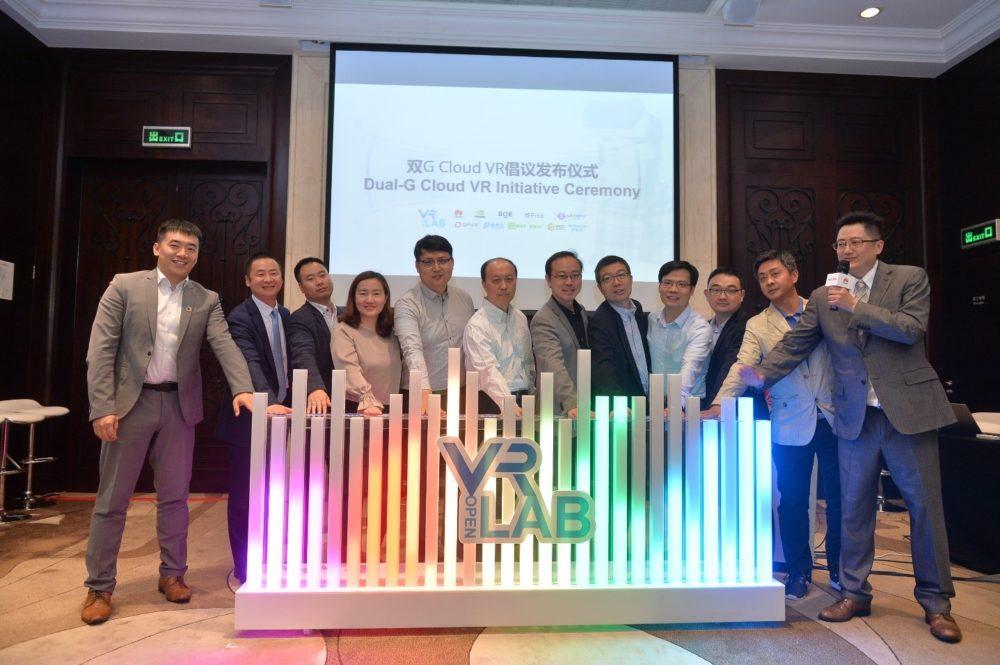 Huawei inwestuje w rozwój VR w chmurze