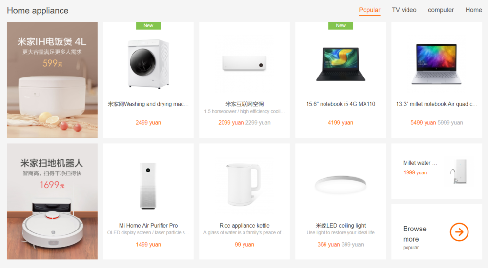 Xiaomi smart home products