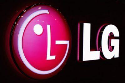 LG bez abonamentu taniej przez tydzień