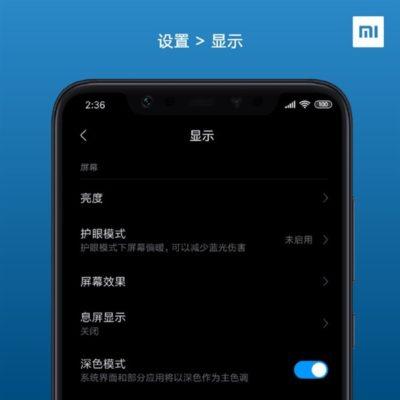 aktualizacja MIUI 10 ciemny motyw
