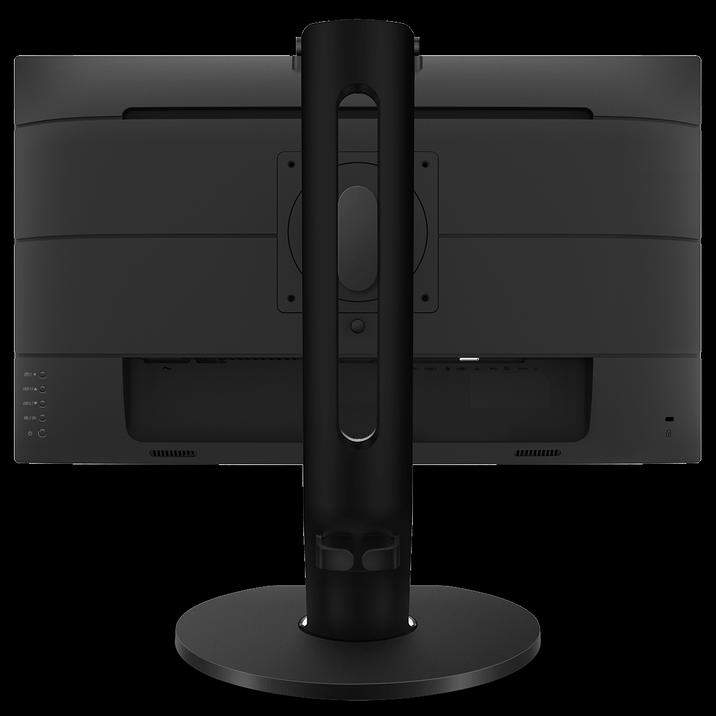Nowy monitor Philips w rozdzielczości 4K już w sprzedaży 2