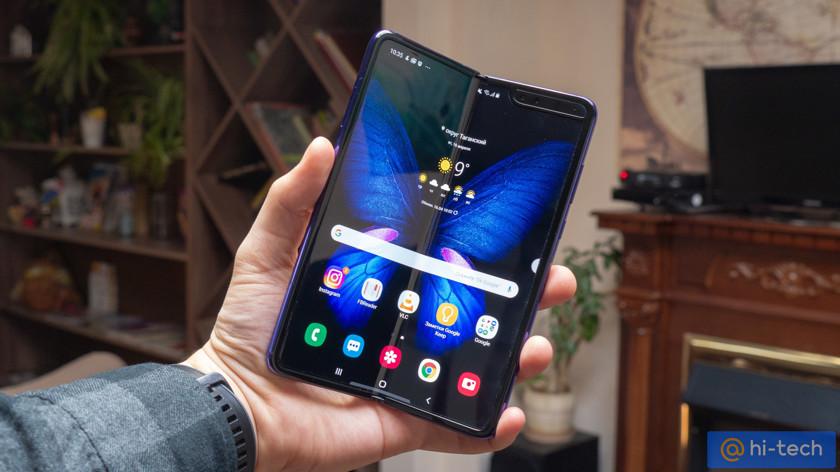 Sprzedaż Samsung Galaxy Fold przełożono do drugiej połowy 2019 roku