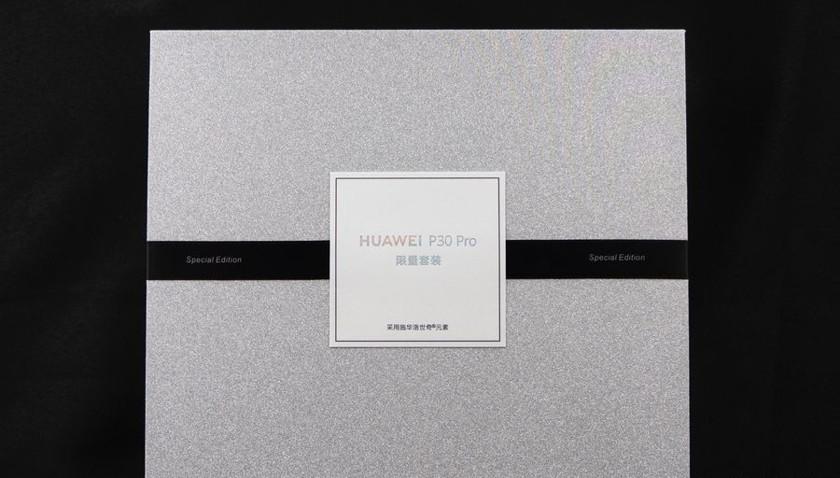 Opublikowane zdjęcia limitowanej wersji Huawei P30 Pro