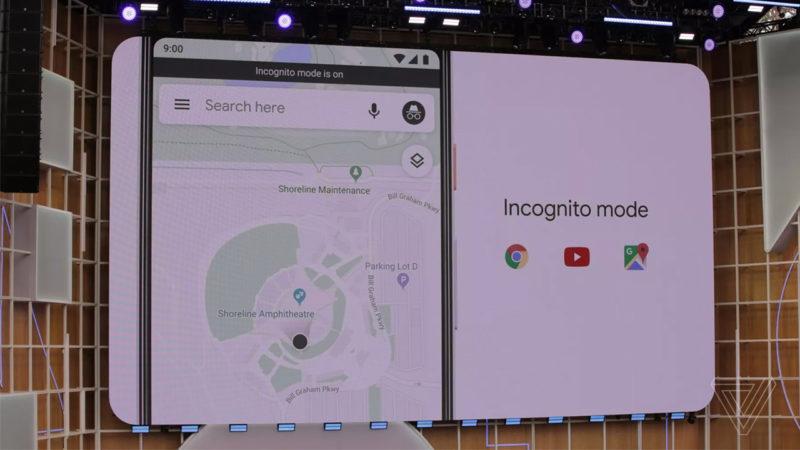 U map i wyszukiwania od Google pojawi się tryb incognito