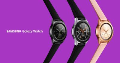 Najnowsze One UI dla Samsung Galaxy Watch, Gear Sport oraz Gear S3
