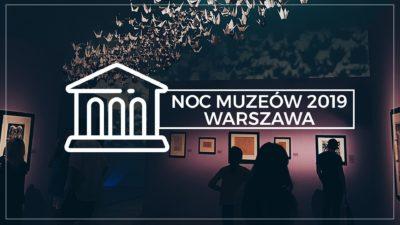 Noc Muzeów w Warszawie – dane ze smartfonów pozwalały na ominięcie największych kolejek