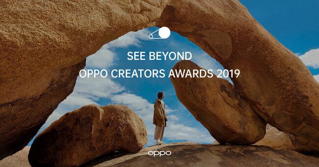 OPPO przedstawia Creators Awards, nowy inspirujący konkurs fotograficzny dla wszystkich miłośników fotografii mobilnej z całego świata