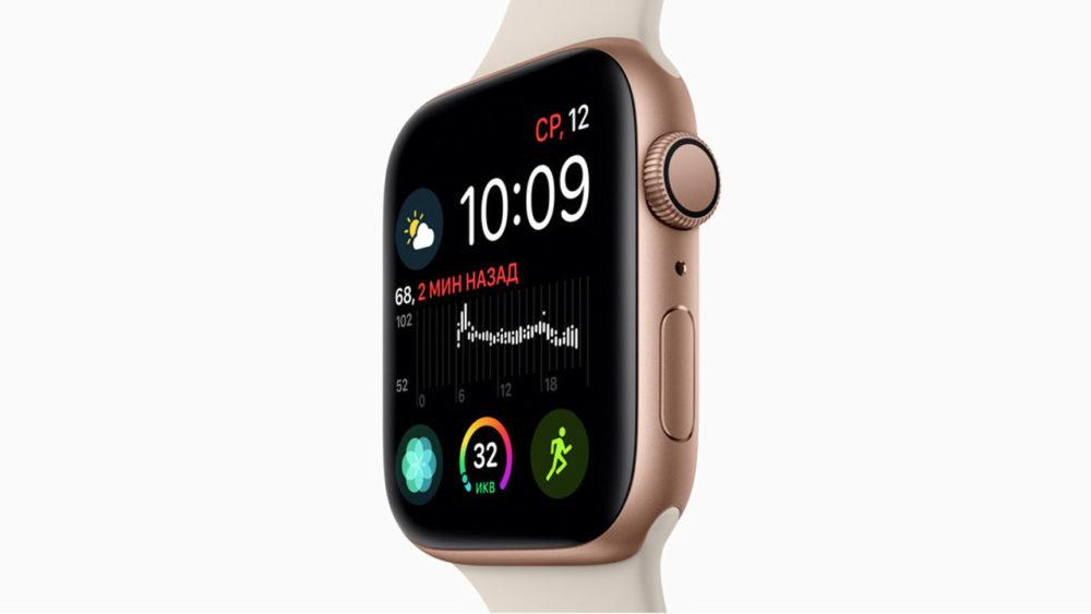 """Funkcja """"radiostacja"""" w Apple Watch okazała się niebezpieczna"""