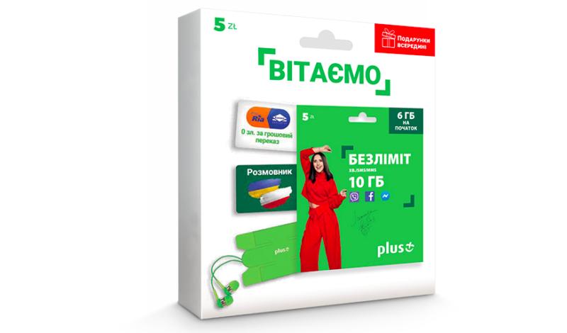 Atrakcyjne prezenty w specjalnym zestawie Plus na Kartę, w tym kody na darmowy przekaz pieniężny na Ukrainę!
