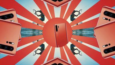 Letnie hity cenowe od Huawei (3)
