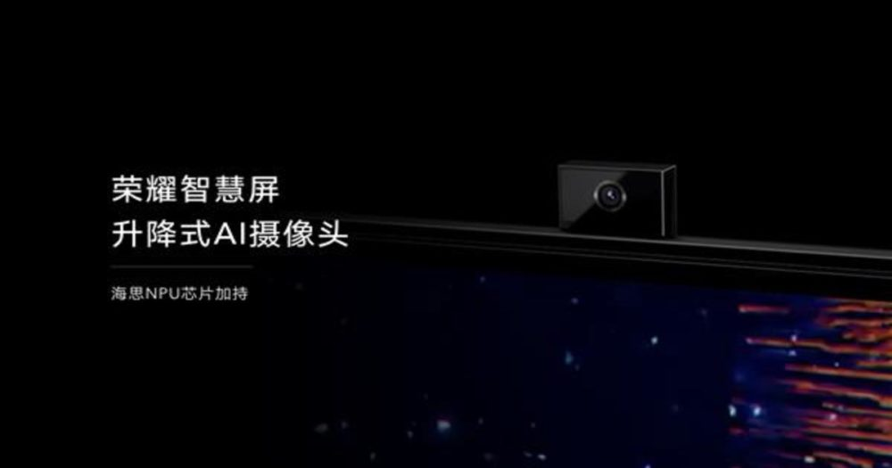 honor tv teased feature 3 1200x630
