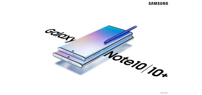 Nowy poziom mocy, piękne wzornictwo i 2 rozmiary – oto Samsung Galaxy Note10