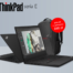 Laptopy ThinkPad serii E z profesjonalnym plecakiem Lenovo w prezencie