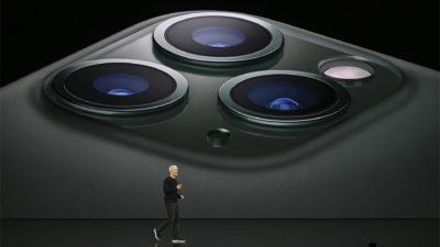 Nowa funkcja w iPhone 11 i 11 Pro stała się dostępna do testowania