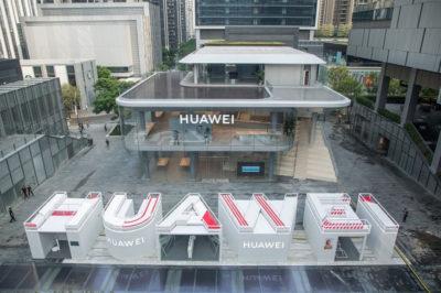 Centrum innowacyjnych technologii Huawei – pierwszy flagowy sklep marki otwarty w Shenzhen