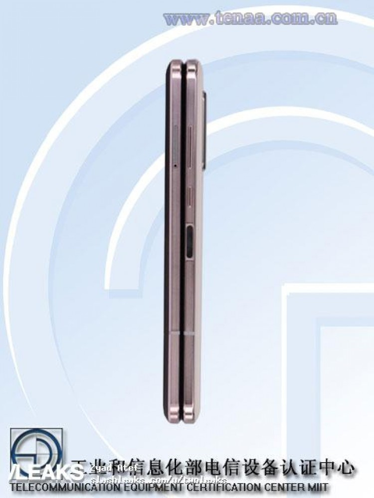 Samsung W20 5G okazał się kopią Galaxy Fold