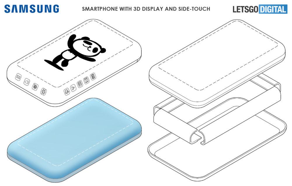 LetsGoDigital Samsung przygotowuje smartfon bez rogów — wygląda jak mydło