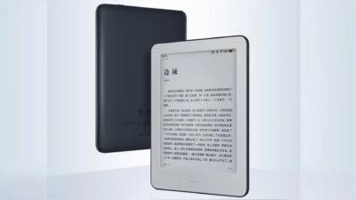 Xiaomi zaprezentowała swoją pierwszą elektroniczną książkę