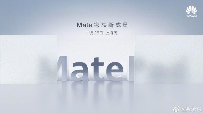 322582 Huawei MatePad pro jpg 90 resize 690x531