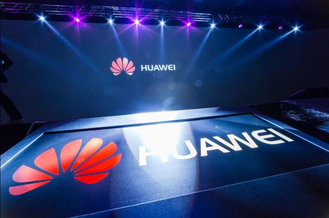 Za trzy dni Huawei przedstawi zaktualizowaną wersję laptopa MateBook D