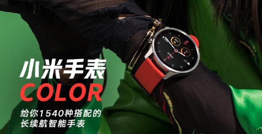 Firma Xiaomi zaprezentowała nowy inteligentny zegarek Color