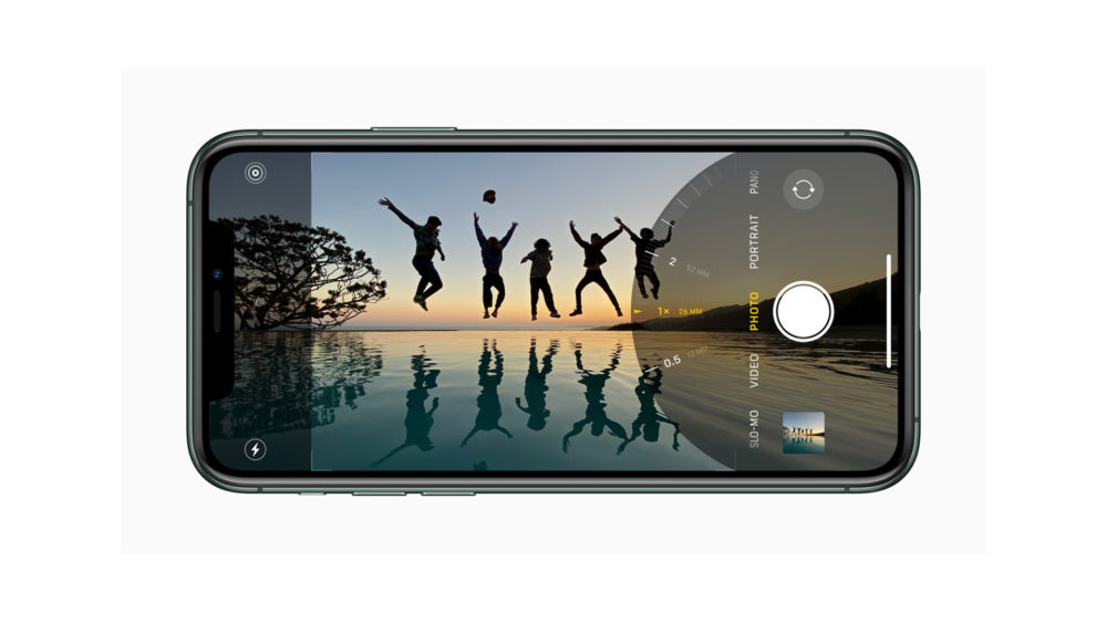 Apple kupił startup, który opracował technologię ulepszania zdjęć w podczerwieni