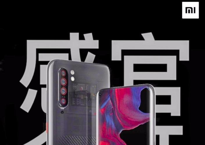 Właśnie tak wygląda przezroczysty Xiaomi Mi 10 Explorer Edition