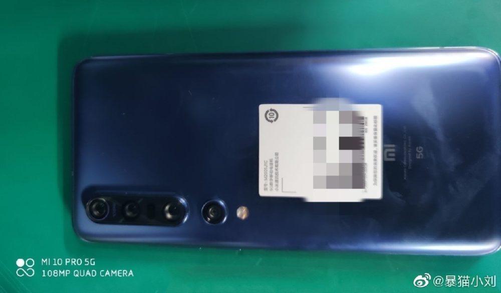 Xiaomi Mi 10 Pro: pierwsze zdjęcia flagowca