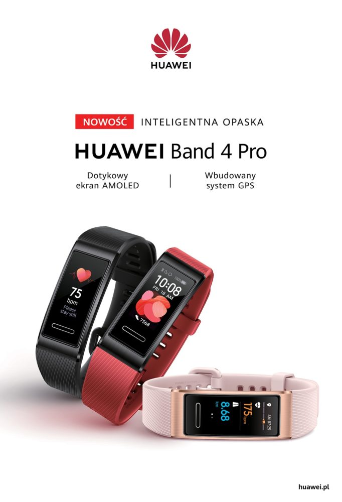 Huawei Band 4 Pro (2)